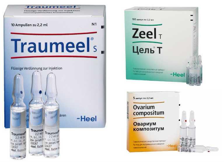 Бурсит коленного сустава причины лечение